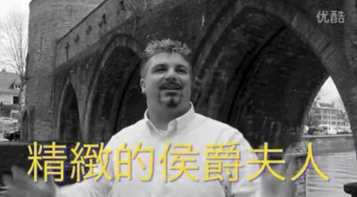 David Swann Chine Tournai