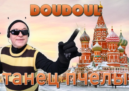 DOUDOUL RUSSIE